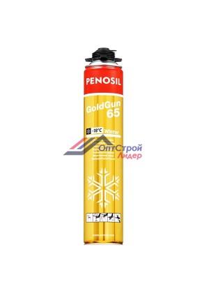 Пеносил голд / PENOSIL GoldGun 65 - Пена монтажная полиуретановая зимняя