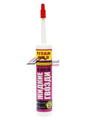 Клей универсальный TiTAN  (310мл)