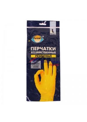 Перчатки резиновые AVIORA (Хозяйственные)  L