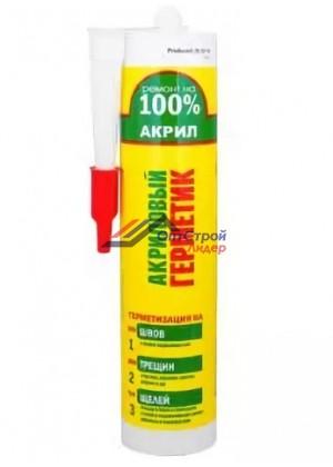 Акриловый герметик Ремонт на 100% белый 260 мл