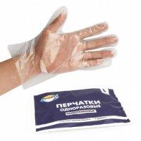 Перчатки одноразовые полиэтиленовые АВИОРА 100шт