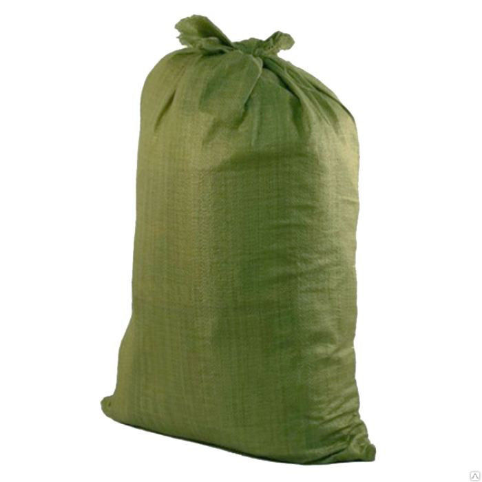 Мешок зеленый полипропиленовый 55 х 95 см