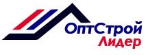 ОптСтрой - Лидер строительные материалы